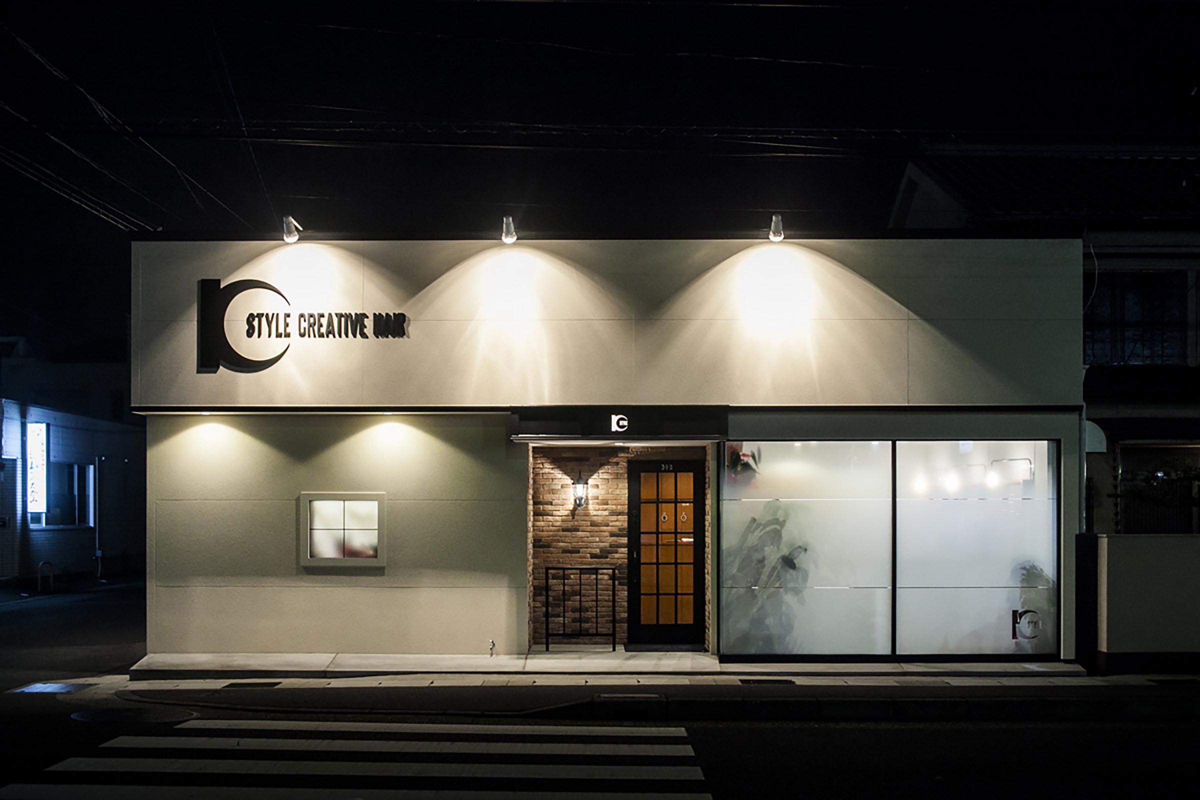 ヘアサロン K-style|ケイスタイル(岐阜市入舟町)